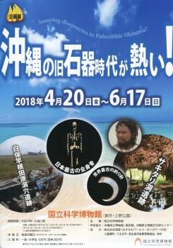 おimg417 (1)