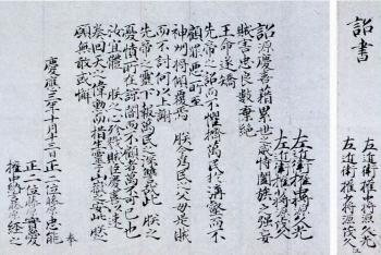 西郷img457 (1)