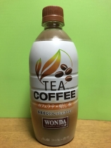 wonda-teacoffee2018