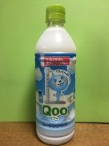 qoo-yogluplus2018