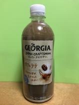 georgia-japanclaftmancl2018