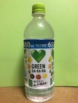 dakara-green2018