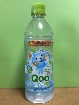qoo-aquamineral2018