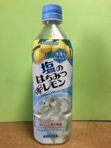hachimituremon-solt2018