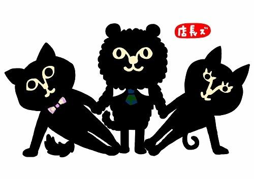 新店長ズ201804