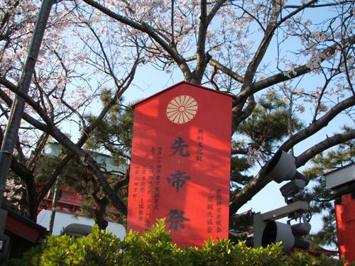赤間神宮ブログ2