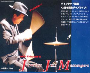 JJM Live3ブログ