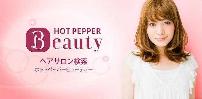 hot5.jpg