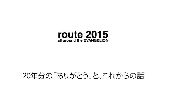 eva_2015_je_1_1_0058.jpg