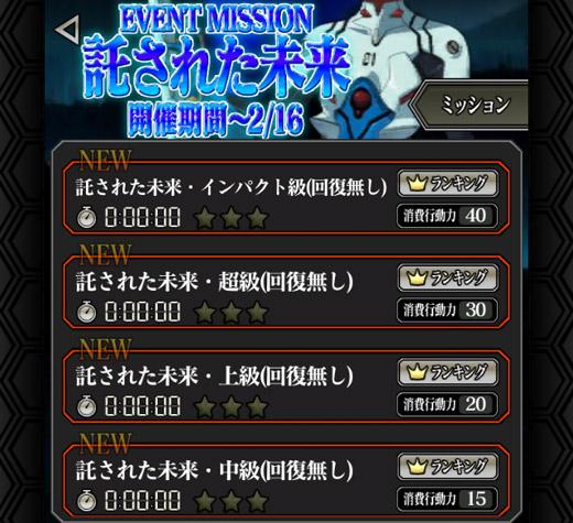eva_2015_rtu_2_32_039.jpg