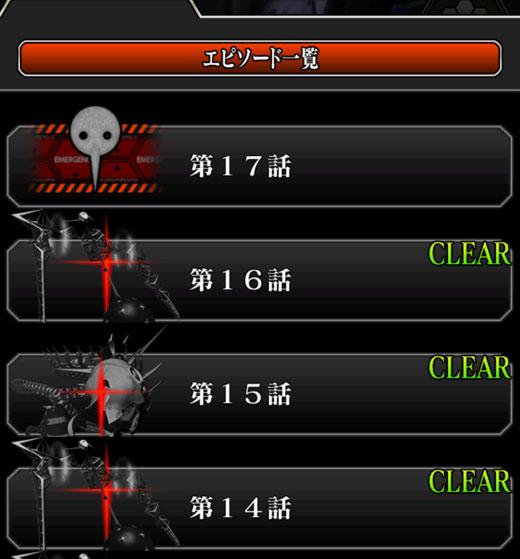 eva_2015_rtu_2_32_751.jpg