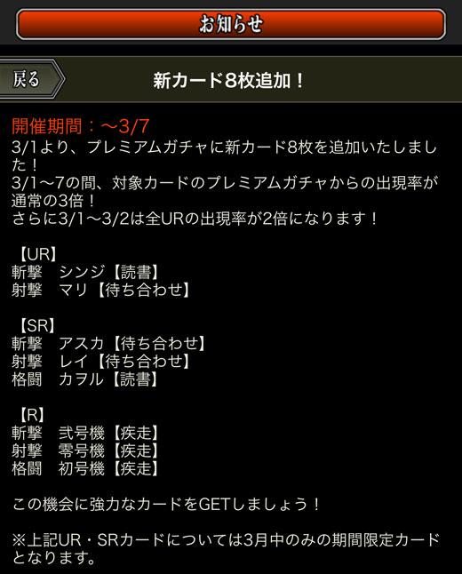 eva_2015_rtu_2_32_968.jpg