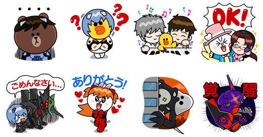 shin_eva_fan_4_88_reh_001s.jpg