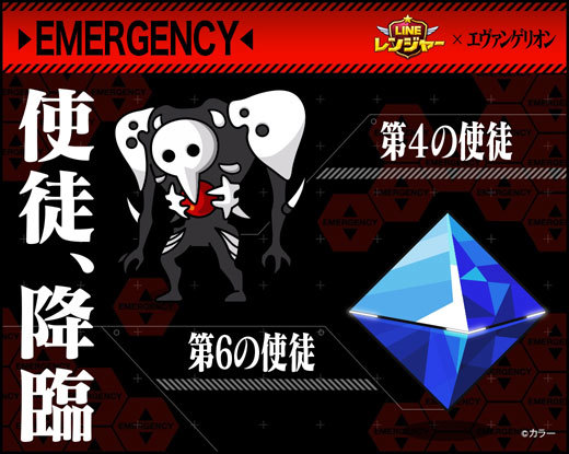 shin_eva_fan_4_88_reh_002.jpg