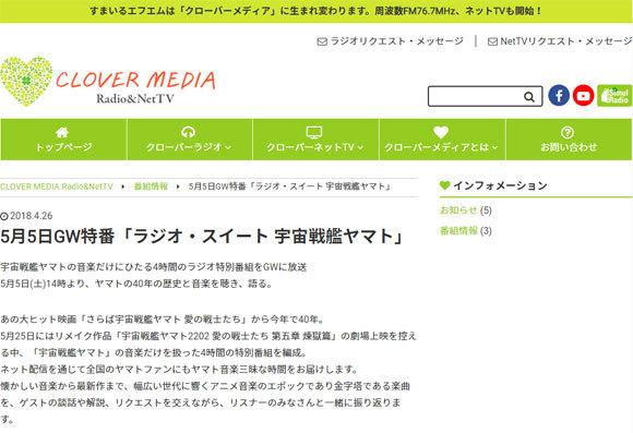shin_eva_fan_4_88_reh_126.jpg