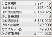 2017-09-26_053419.jpg