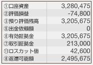 2017-10-06_004214.jpg