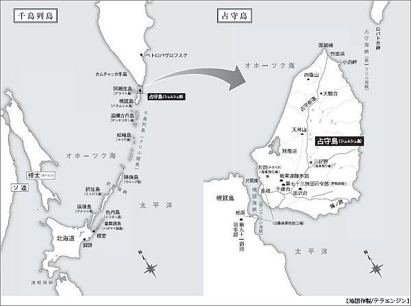 20150814 占守島MAP