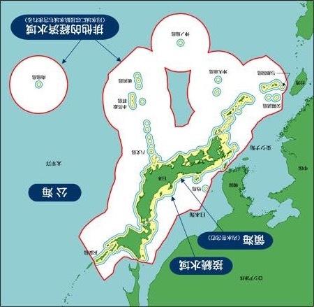 20180420 日本の排他的経済水域