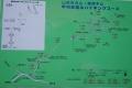 甲州高尾山map