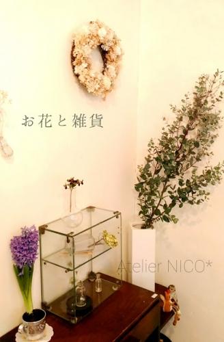 お花のある暮らし2