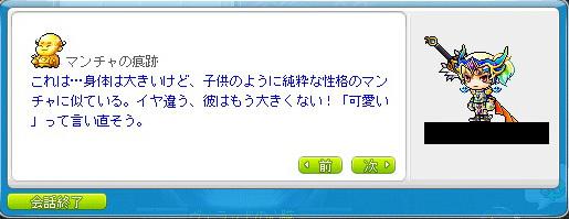 3zero_20170612210500c02.jpg