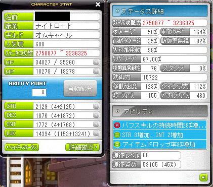 4susute_201710111142106c1.jpg