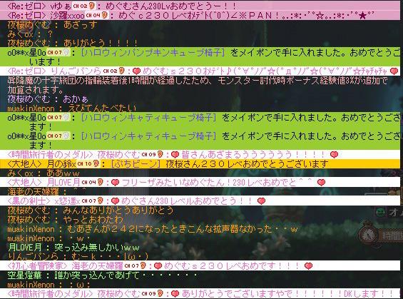 7kakuseiki_201711130930218a3.jpg