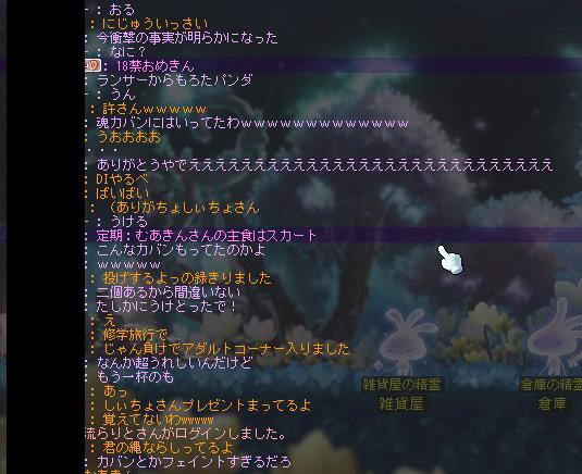 Maple_171017_220801.jpg