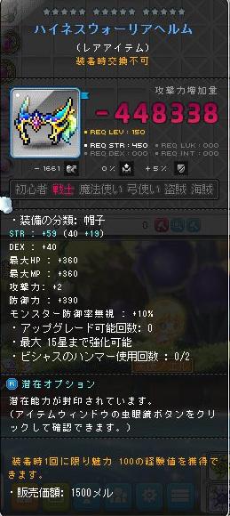 Maple_171030_222736.jpg