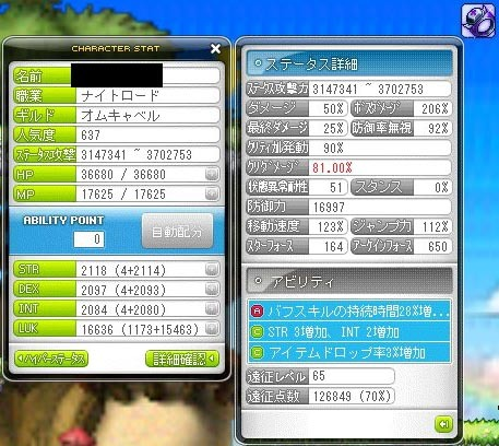 Maple_180228_181254.jpg