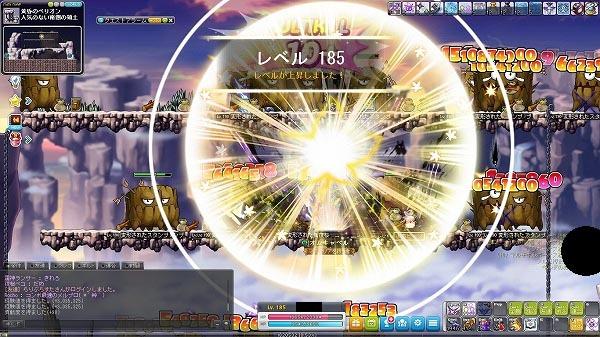 Maple_A_170923_125126.jpg