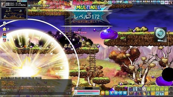Maple_A_170923_135307.jpg