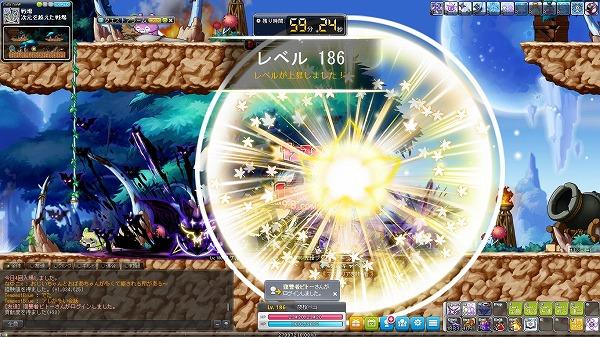 Maple_A_170925_205725.jpg