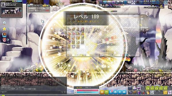 Maple_A_170926_221528.jpg