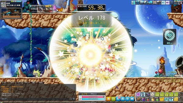 Maple_A_170926_233951.jpg