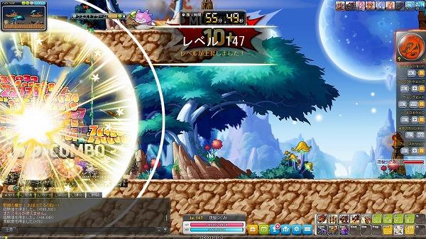 Maple_A_171021_185201.jpg