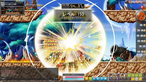 Maple_A_171026_182019.jpg