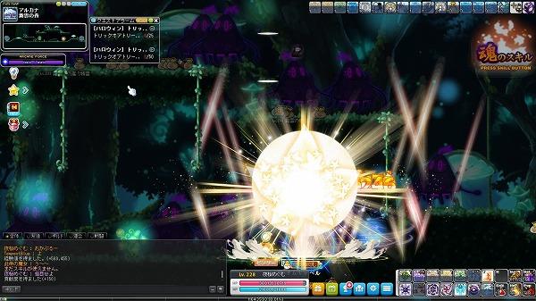Maple_A_171102_185234.jpg