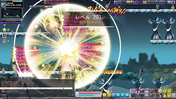 Maple_A_171102_195637.jpg