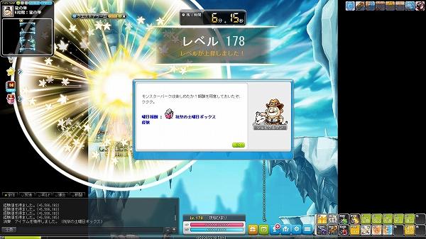 Maple_A_171104_073648.jpg
