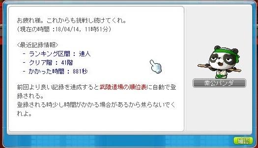 Maple_A_180414_115203.jpg