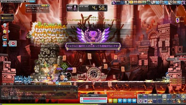 Maple_A_180430_121409.jpg