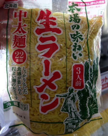 fukuhara_akkesi10.jpg