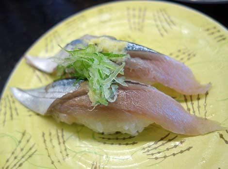 hanamaru_naka6.jpg