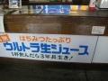 IMGP9651.jpg