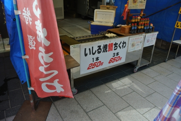 DSC_5434.jpg