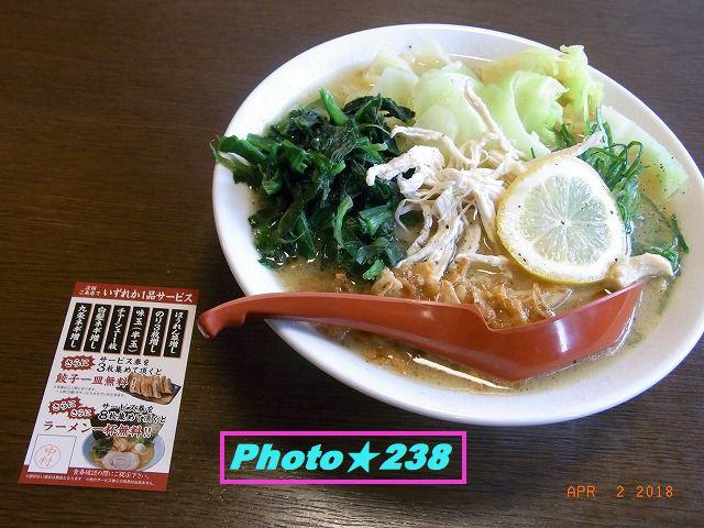 0402昼ご飯