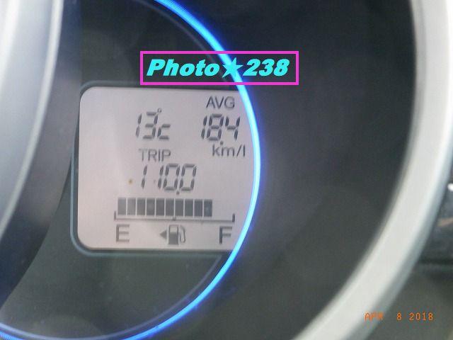 0408帰宅燃費