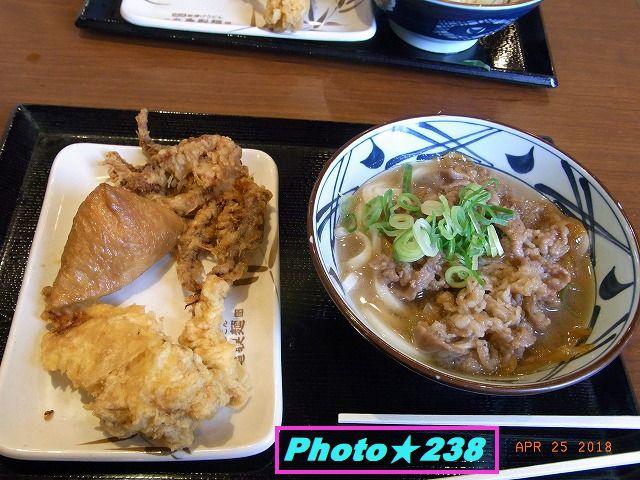 0424晩御飯